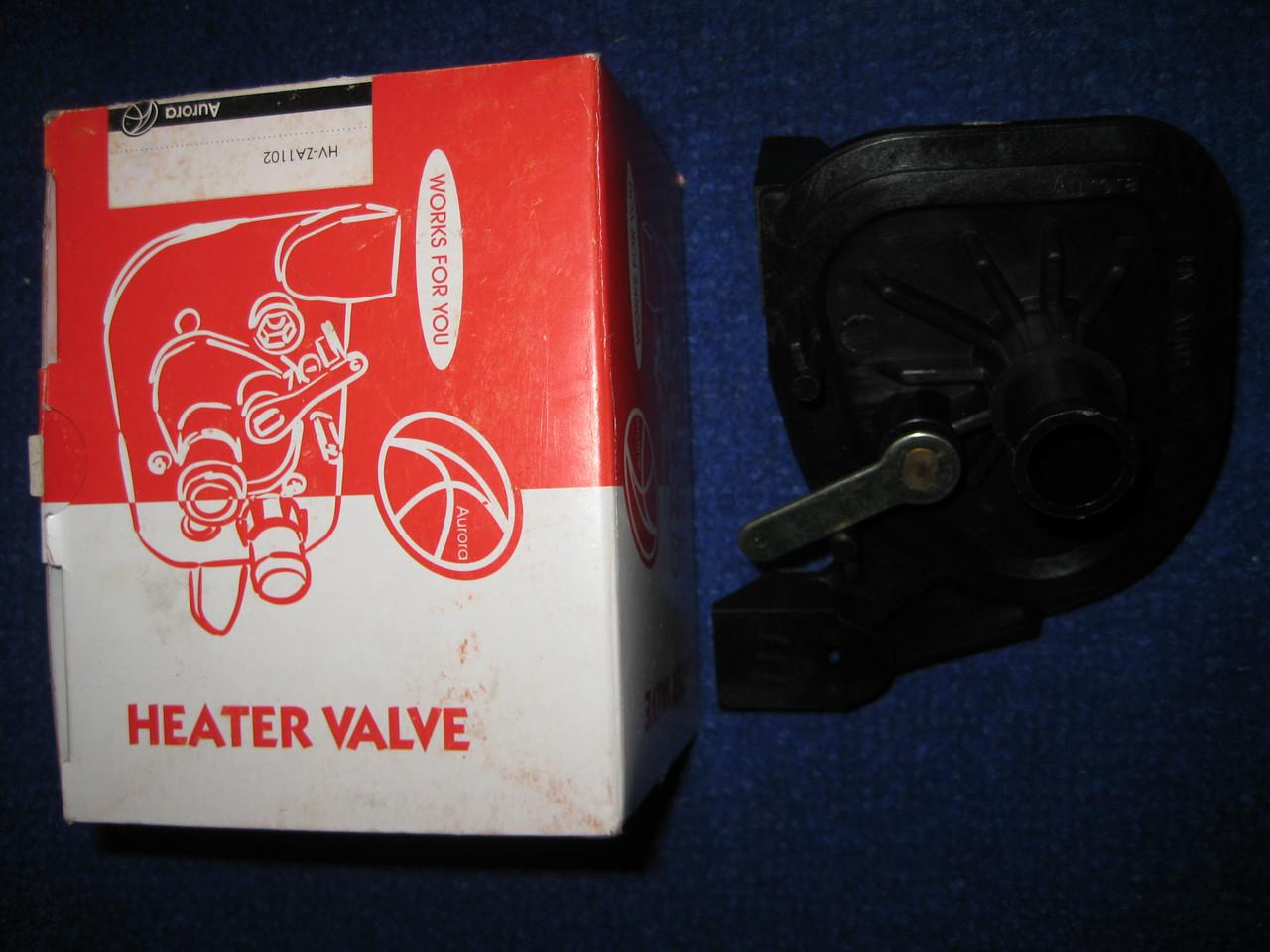Кран печки старого образца Таврия Славута ЗАЗ 1102 1103 1105 Aurora 19839