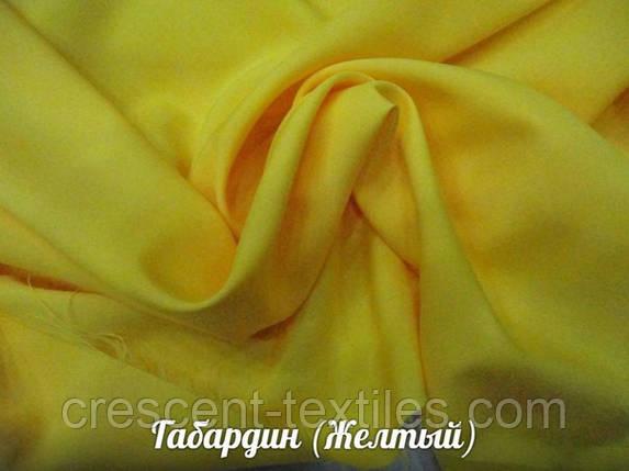 Габардин (Желтый), фото 2