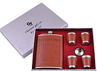 Подарочный набор  GT-315