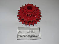 Блок С3  СУПА 00.1240 звездочек (3 зв.; t=15,875) вход, вала мех, передач (СЗ-3,6А пр-ва Белинсксельмаш)