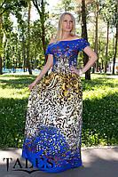 Платье макси Euphoria