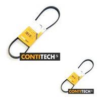 Ремни клиновые приводные марки Contitech SPZ, SPA, SPB, SPC,  XPZ, XPA, XPB, BX (Германия)