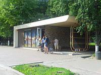 Строительство остановочного комплекса и павильоны с остановкой