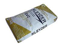 Штукатурка вапняно-цементна Kleyzer SVC