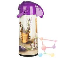 Термос помповый Banquet Lavender 1,9 л цветной