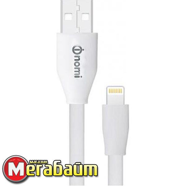 Кабель Nomi DCF 15i USB-Lightning, 1.5м White (316198)