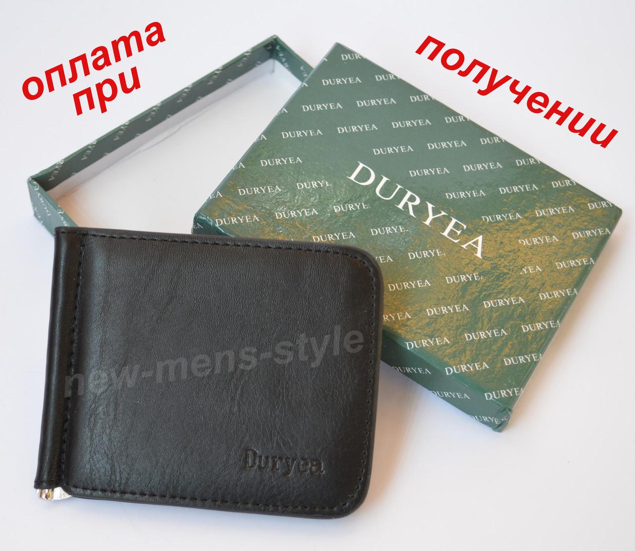 Чоловічий чоловічий шкіряний гаманець портмоне кліпса затиск для грошей NEW
