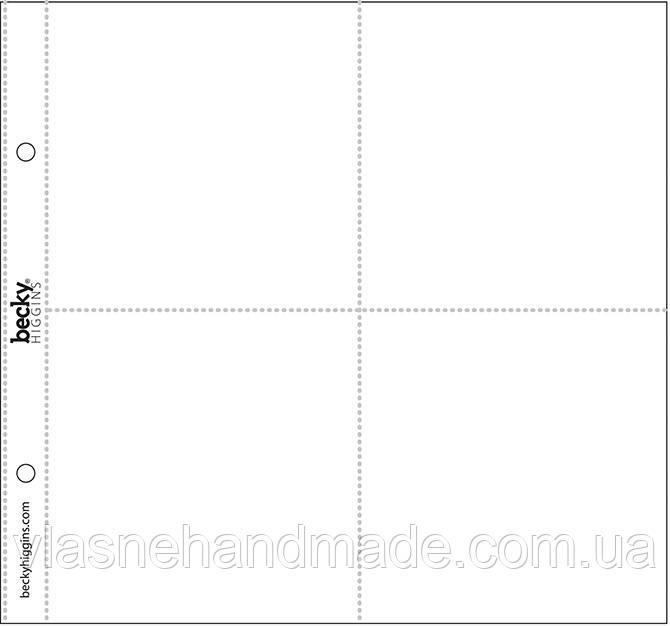Сторінки для Project Life - 20x20 - 10 шт.