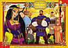 Настольная игра - Три Богатыря и Шамаханская Царица