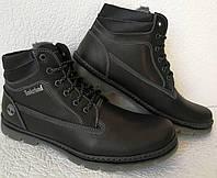 Timberland зимние ботинки большого размера мужская обувь сапоги гигант  батал. ed5010ed755b9