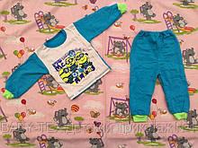 """Пижама для мальчиков """"Патруль/Миньон"""" (начес)"""