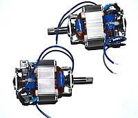 Мотор для блендера універсальний (під шліц)
