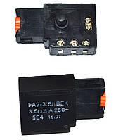 Кнопка для дрели FA2-3.5/1BEK (3,5A)