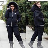 Теплый стеганый спортивный костюм-двойка только 50- 62 р черный