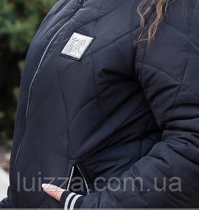 Теплый стеганый спортивный костюм-двойка только 50- 62 р черный, фото 2