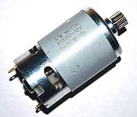 Мотор (двигатель) для шуруповерта универсальный 12V (с шестерней 12 зубов)