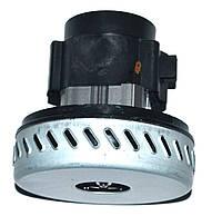Двигатель для моющего пылесоса 1400W (D=144mm,H=139mm,низкий)