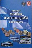Каталог монеты Финляндии 1864-2001 годов Царская Росссия и современные монеты , фото 1