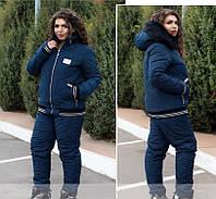 Женские зимние костюмы,  только 56 р, синий