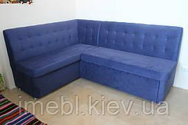 Кухонный уголок со спальным местом по размерам заказчика (Синий)