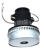 Мотор (двигатель) для моющего пылесоса универсальный 1400W.D=169mm,H=144mm.