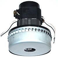 Мотор (двигатель) для моющего пылесоса универсальный 1200W.D=169mm,H=144mm.