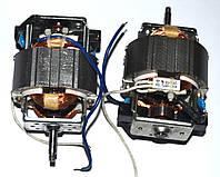 Мотор (двигатель) для соковыжималки универсальный 220/240V