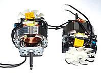 Мотор (двигатель) для соковыжималки универсальный (Model GS70#) 220/240V