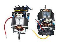 Мотор (двигатель) для соковыжималки универсальный (Model 7030) 220/240V.