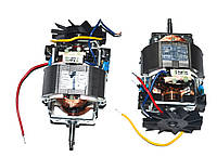 Мотор (двигун) для соковижималки універсальний (Model 7030) 220/240V.