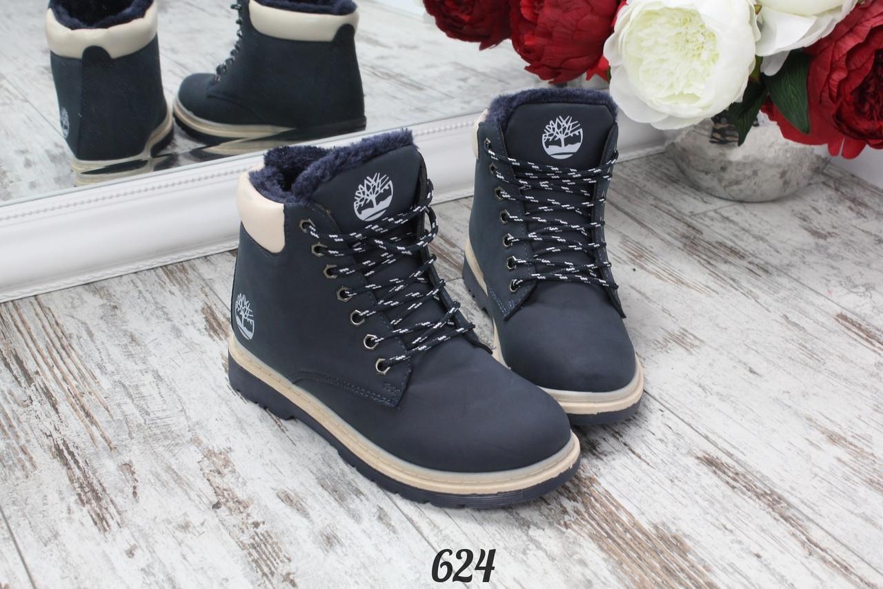 Ботинки зимние TREE со шнурками темно-синие