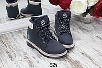 Ботинки зимние TREE со шнурками темно-синие, фото 1