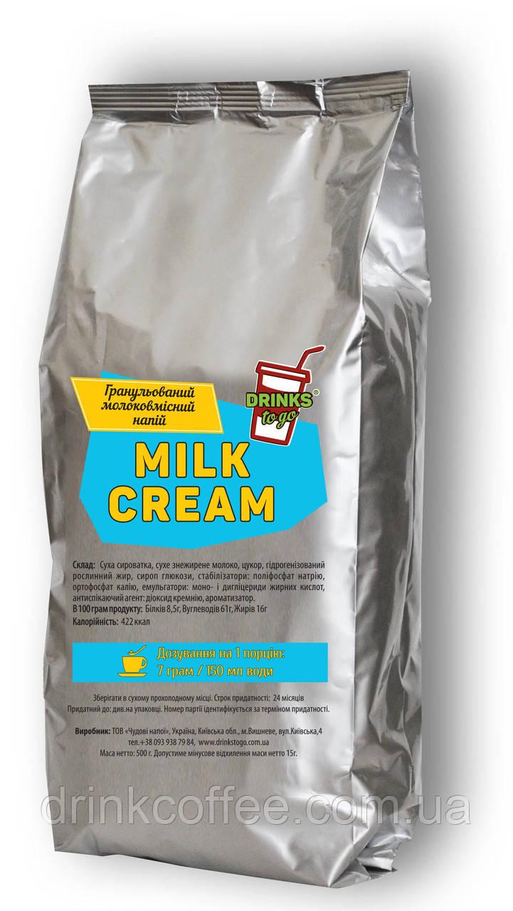 """Молоко Milk Cream """"TM DrinksToGo"""" для кофейных автоматов, 0.5кг"""