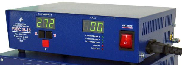 Устройство зарядно-питающее УЗПС 24-15