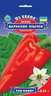 Перец Маринкин Язычок сладкий оригинальный толстостенный сочный ароматный, упаковка 0,25 г