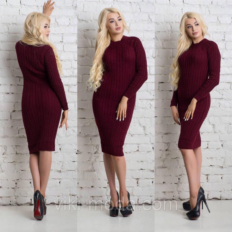 Стильное бордовое вязаное платье