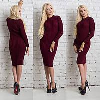 Стильное бордовое вязаное платье, фото 1