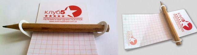 Изготовление блокнотов - магнитов сувенирных на холодильник
