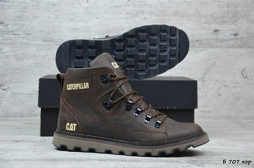 db464541 Купить Мужские кожаные зимние ботинки Caterpillar (Реплика) в Хмельницком  от компании
