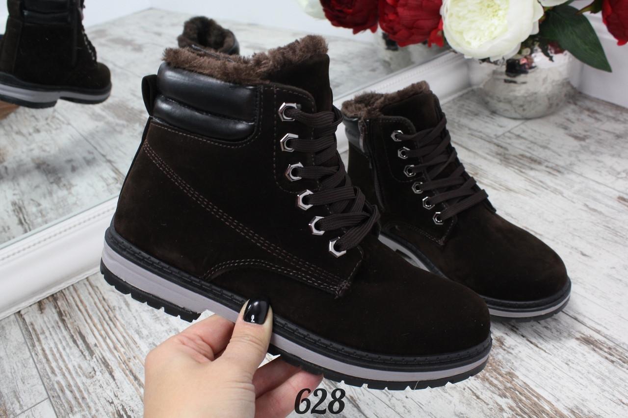 Ботинки зимние велюровые шнурками коричневые