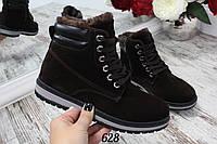 Ботинки зимние велюровые шнурками коричневые, фото 1