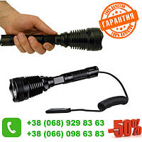 ТОП ЦЕНА! Мощный подствольный тактический фонарь Police Bailong BL-Q2800-T6 158000W противоударный