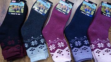 """Жіночі ангорові махрові шкарпетки""""Camel Орнамент"""",Монголія,35-38"""