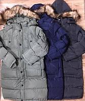 Куртка утепленная для мальчиков оптом, Grace, 8-16 лет,  № B70907, фото 1