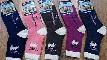 """Жіночі ангорові махрові шкарпетки""""Camel Верблюд"""",Монголія,39-42"""