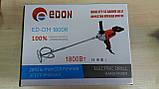 Дриль міксер Edon ED-DM 1800 R, фото 2