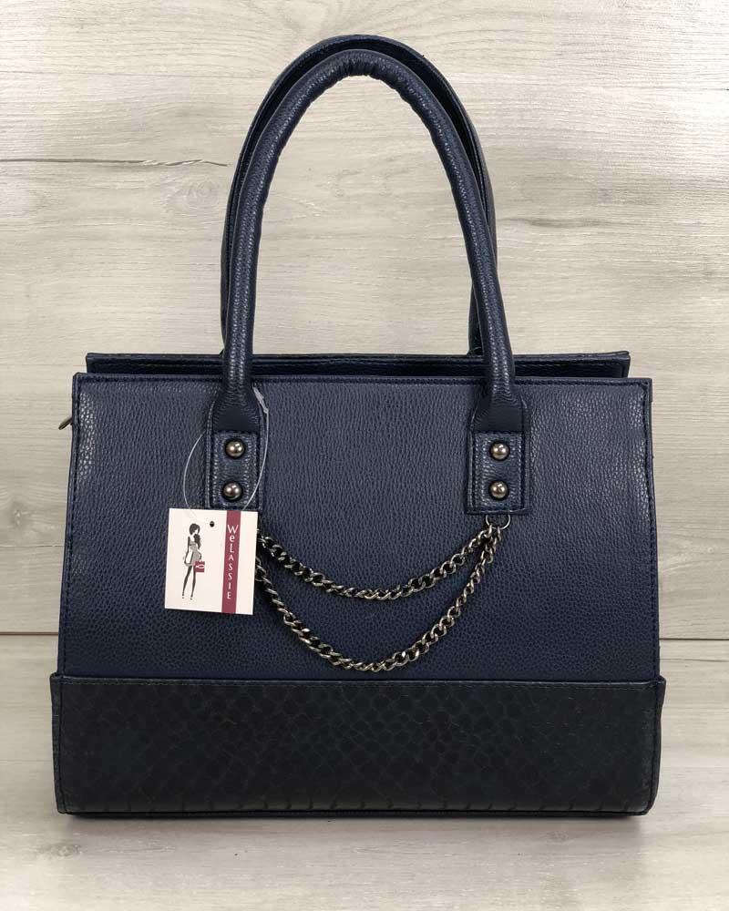 Синяя каркасная женская сумка под крокодила классическая