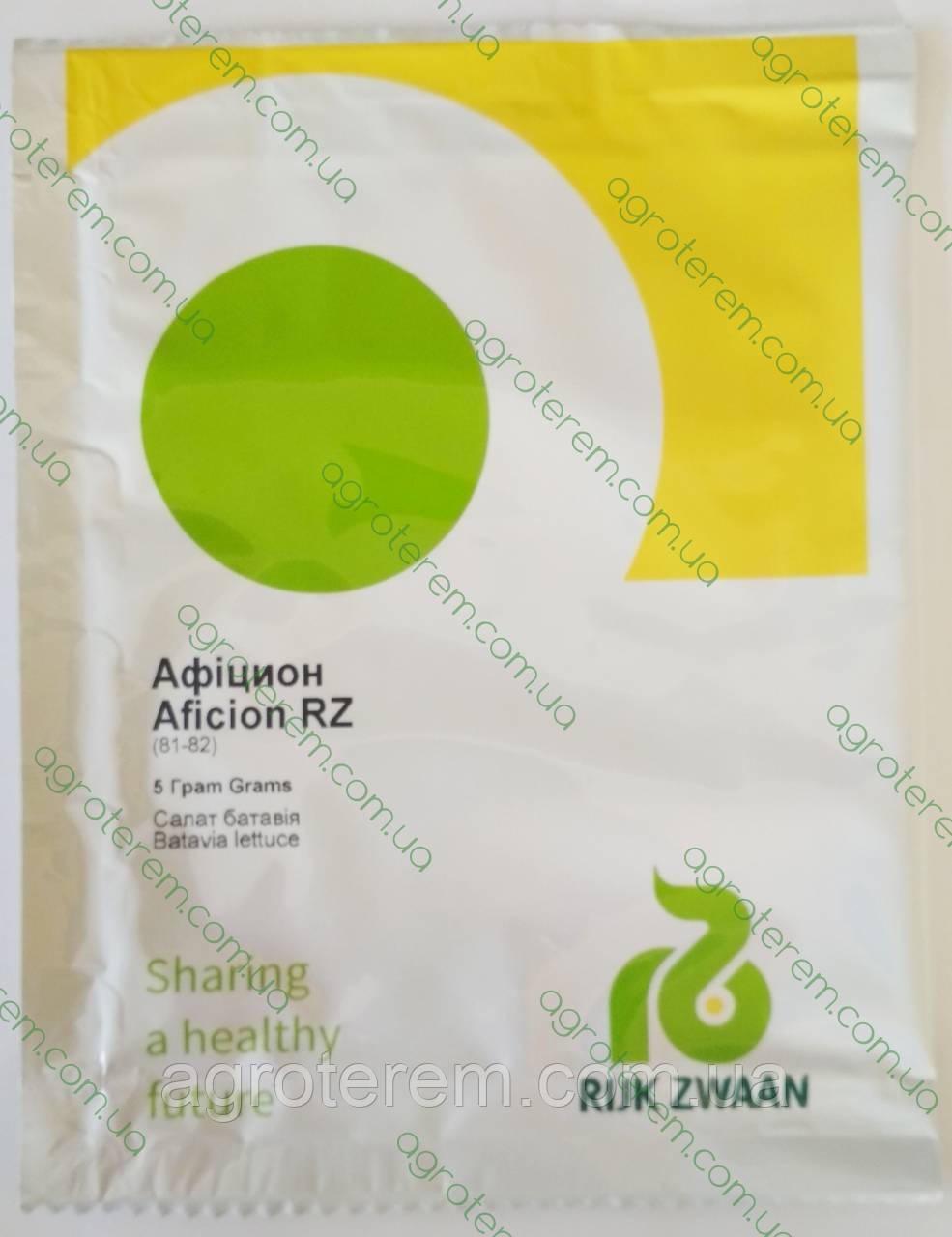 Салат Афицион  AFICION 5 грамм