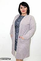 Женский  кардиган ангора. Размеры норма и батал: 42, 44, 46, 48, 50, 52, 54. Разные цвета.