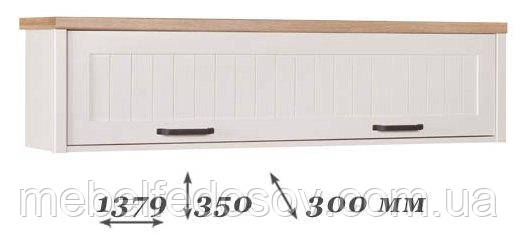 Стелаж навісний Верне REG WISZ 1D (VMV Holding/ВМВ Холдинг) 1379х350х300мм